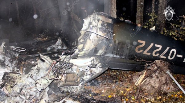 Kostroma helicopter crash