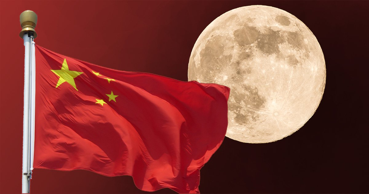 Why did China want to land on the dark side of the moon?