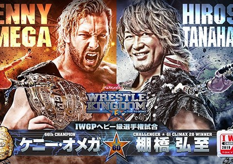 NJPW Wrestle Kingdom 13: 8 new champions and London date announced