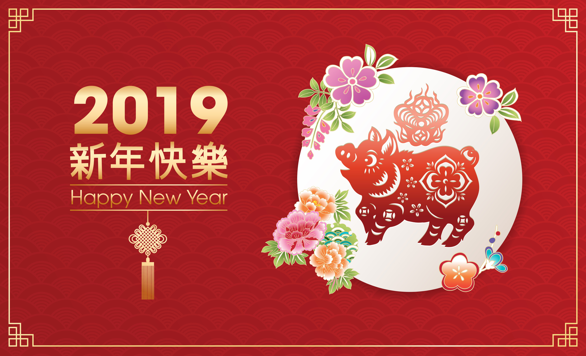 chinese new year 2019 the year of the pig sign