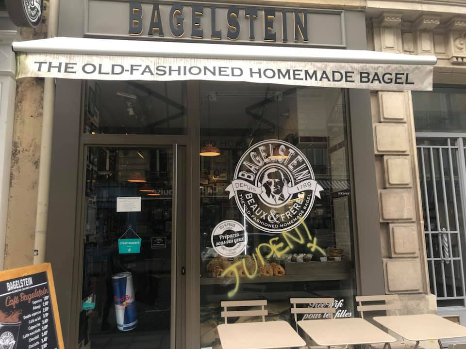 Anti-Semitic graffiti in Paris. A CRIMINAL enquiry has been opened in France after anti-Semitic graffiti recalling the darkest days of the Holocaust appeared in Paris. The word 'Juden' - German for Jew - was sprayed in yellow paint on the window of a bagel shop in the city's 4tharrondissement on Saturday night.