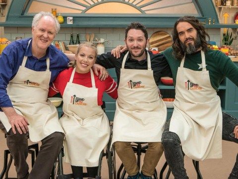 What time is the Great Celebrity Bake Off On and who are the contestants in episode one?