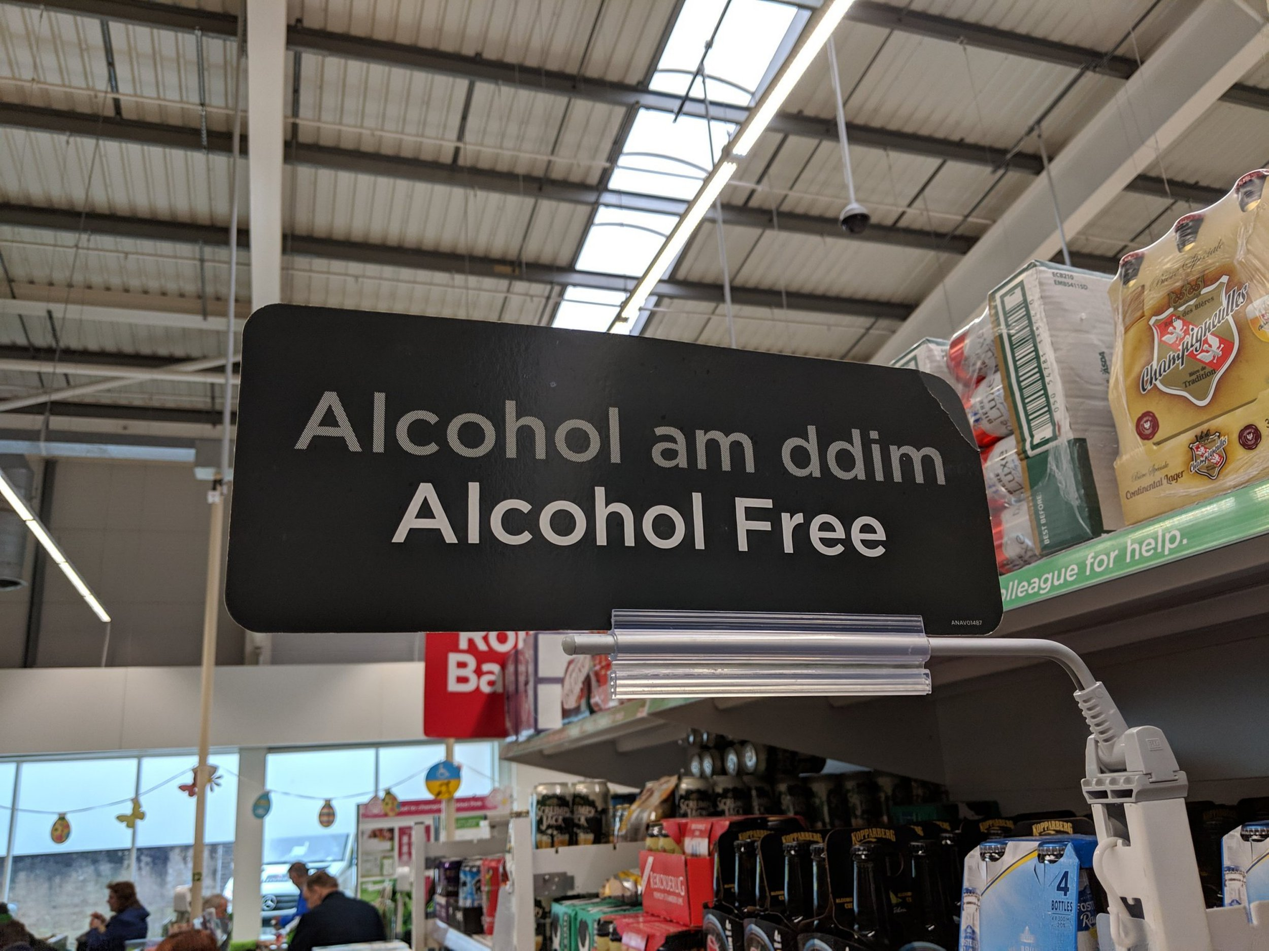Asda offers 'free alcohol' in translation blunder