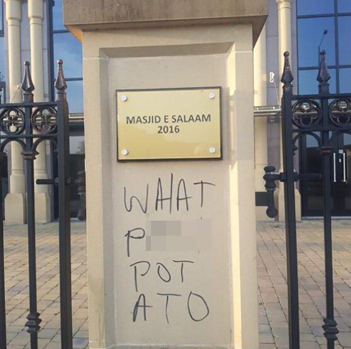 Police are investigating a hate crime after racist graffiti was written outside a mosque in Lancashire. It is believed the offence took place at the Masjid-e-Salaam mosque in Watling Street, Preston, some time overnight between Thursday and Friday.