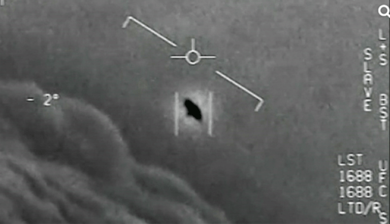 A view of a 'Tic Tac' UFO recorded by US Navy pilots in 2004