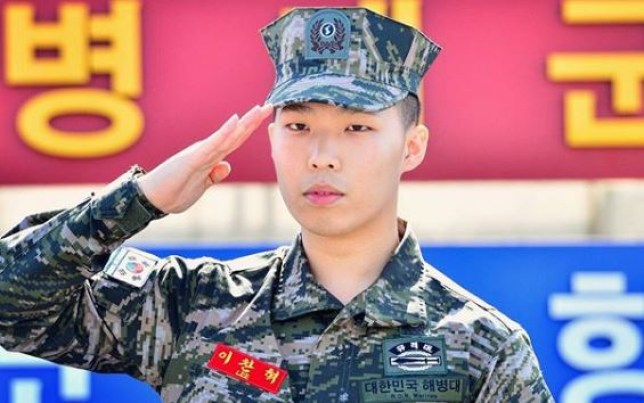 Chanhyuk in military