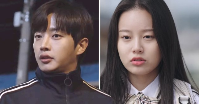 Kim Min Suk and Park Yoo Na are not dating so we can all calm down