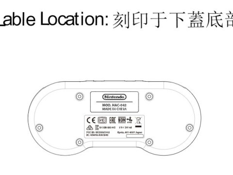 Nintendo Switch SNES controller hints at expanded Virtual Console