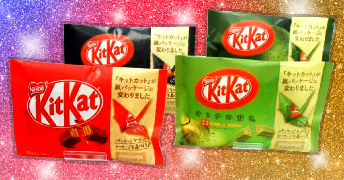nestle japanese kitkats in immature tea, matcha, and red bean flavours