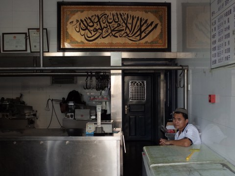 Halal restaurants and butchers forced to remove Arabic writing in China