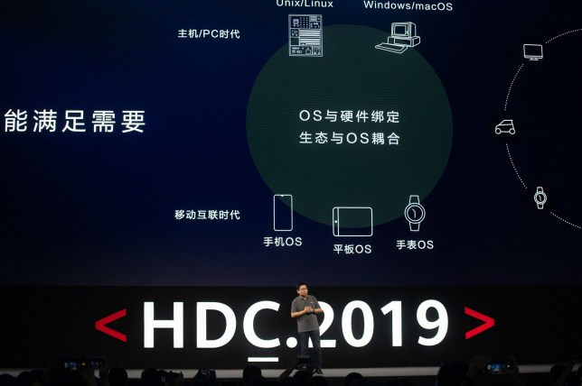 Huawei news conference