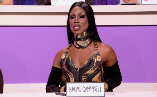 Shea Coulee