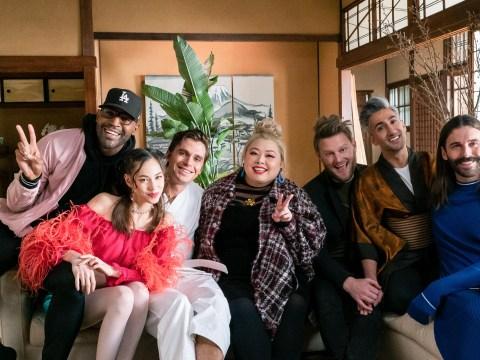 Queer Eye heads to Japan in joyful first teaser trailer as premiere date drops