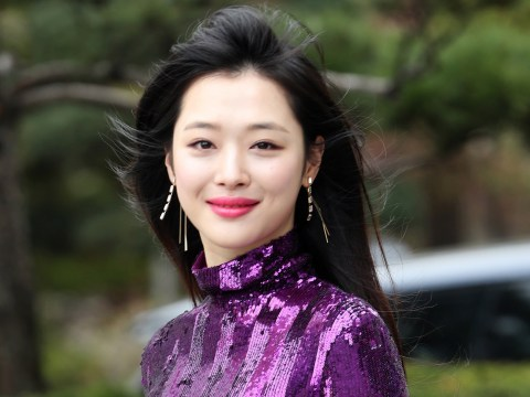 Two fire department officials sacked for leaking details of K-pop star Sulli's death
