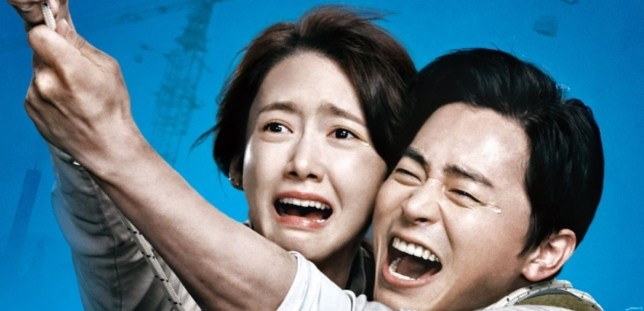 Jo Jung-suk and im yoon ah in exit