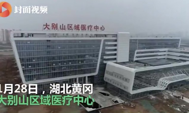 China's first coronavirus hospital OPENS after workers and volunteers spend two days converting an empty building into a 1,000-bed medical centre The emergency facility in Huanggang city was up and running in 48 hours A batch of coronavirus patients were transferred there at 10:30pm local time Three more such hospitals are being built, two in Wuhan and one in Zhengzhou Death toll of the life-threatening infection has soared to at least 131 in China Germany has become the latest country to confirm patients with coronavirus