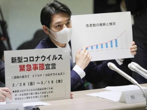 Japan declares coronavirus state of emergency on island hit badly by disease