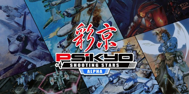 Psikyo Shooting Stars Alpha key art
