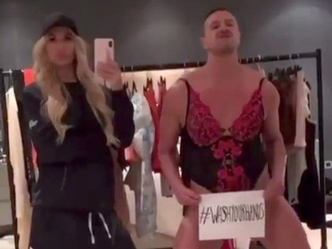 Paddy McGuinness dons wife Christine's tiny lace lingerie in hilarious X-rated Flip The Switch