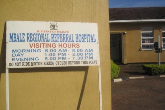 Hôpital régional de référence de Mbale