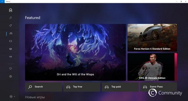 Xbox Store new UI