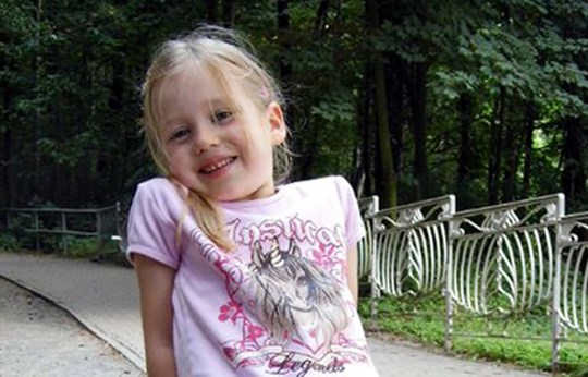 Undated family document published by the police department of Saxony-Anhalt north of Inga Gehricke who disappeared from a forest in Saxony-Anhalt near the German city of Stendal on May 2, 2015. The new suspect in the The Madeleine McCann case is the subject of an investigation into the disappearance of the five-year-old girl in Germany. The 43-year-old German national, who is a convicted sex offender currently in prison in his home country, was named in the reports as Christian Brueckner. Photo PA. Date of issue: Friday June 5, 2020. See article PA POLICE Portugal. Photo credit should read: North Saxony-Anhalt Police Department / PA Wire NOTE TO EDITORS: This photo for distribution can only be used for editorial purposes for contemporary illustration of events, things or of people in the image or facts mentioned in the legend. Reusing the image may require additional permission from the copyright holder.