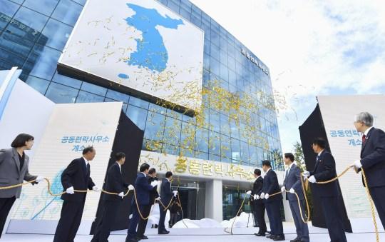 La cérémonie d'ouverture du bureau de liaison intercoréen à Kaesong, en Corée du Nord.