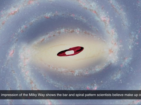 Mysterious red glow at centre of Milky Way detected for first time