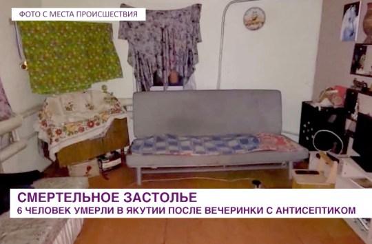 Scène de la fête où l'incident s'est produit dans le quartier de Tattinsky