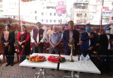 नेपाल सम्बत् ११४२ लाई स्वागत गर्दै नेवाः जातीय महासंघको भिंतुना आदान प्रदान कार्यक्रम सम्पन्न