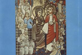 """تقديم بخط قداسة البابا شنودة الثالث  لكتاب """"تأملات فى حياة وخدمة السيد المسيح"""""""