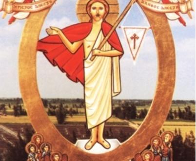 القيامة بين الظهور وتحقيق النبوات