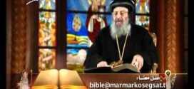 unity of scripture episode 21 clip2