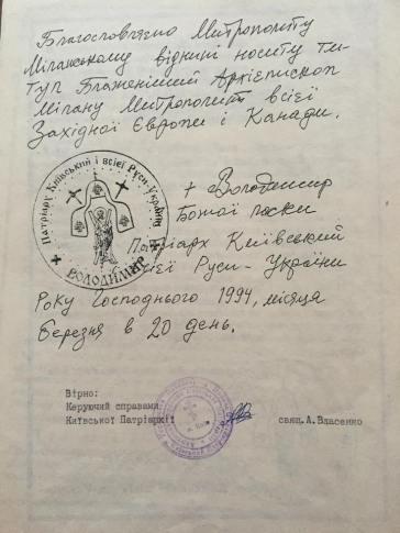 Firma del Patriarca Ucraino Volodimyr