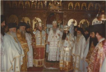 Liturghie la Fili- Grecia