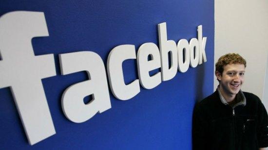 Mark Zuckerbeg donación