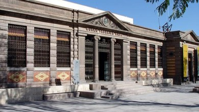 Photo of XII Aniversario del Museo Federico Silva