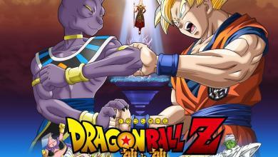 Photo of Dragon Ball Z: La Batalla de los Dioses