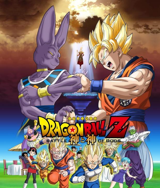 batalla-de-dioses-dragon-ball-z