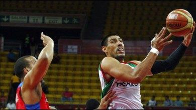 Photo of México campeón en el torneo de la FIBA