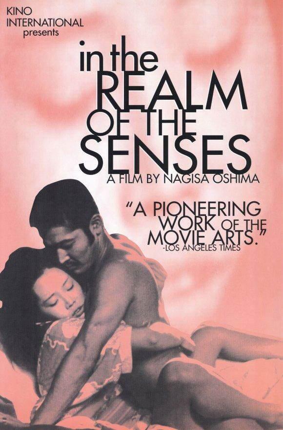 El_imperio_de_los_sentidos-poster