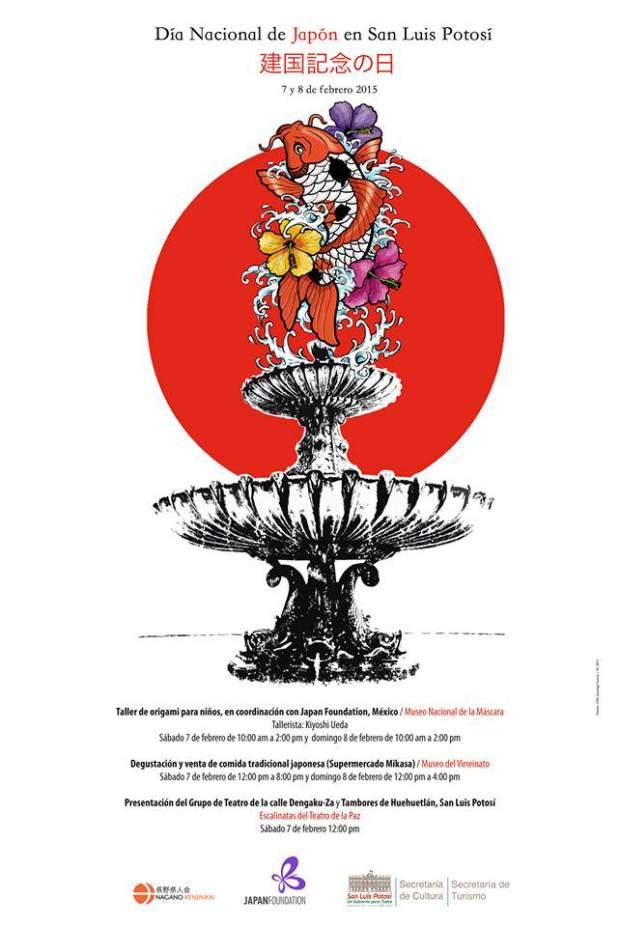 Día de Japón en San Luis Potosí @ Plaza del Carmen | San Luis Potosí | San Luis Potosí | México