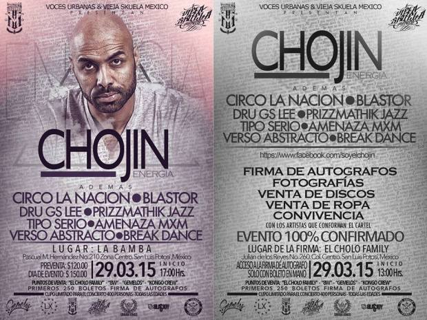 El Chojín en San Luis Potosí @ La Bamba | San Luis Potosí | San Luis Potosí | México