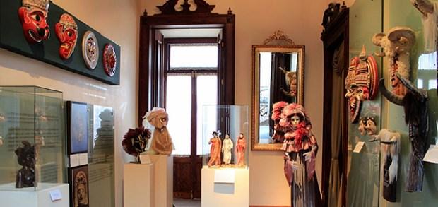 Museo de la Máscara interior