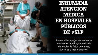Photo of Hospitales Públicos en San Luis Potosí con servicios deficientes