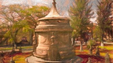 Photo of La Caja del Agua de San Luis Potosí