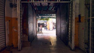 Photo of Mercados del Centro lucen vacíos, locatarios buscan sobrevivir