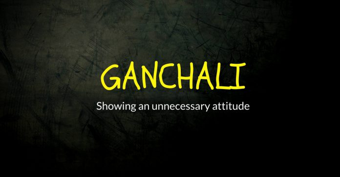 popular words used in Bangalore