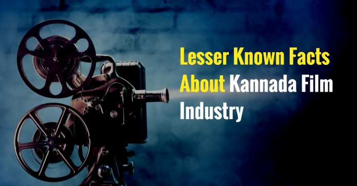 Facts about Kannada Film Industry