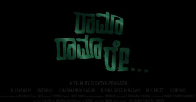 creative kannada movies